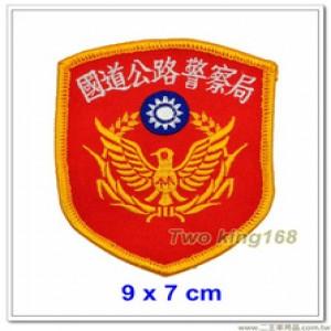 國道公路警察局臂章【左→右】