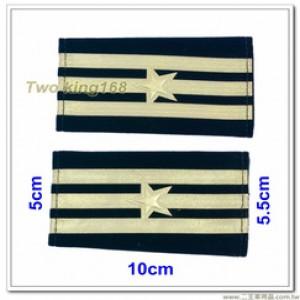 海巡軟式肩章-海巡肩牌-海巡階級-中校-警正一階(三線一星)
