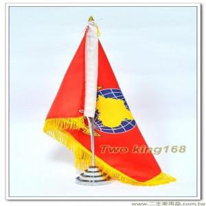 海軍陸戰隊軍旗(高質感桌旗組)(含旗座)