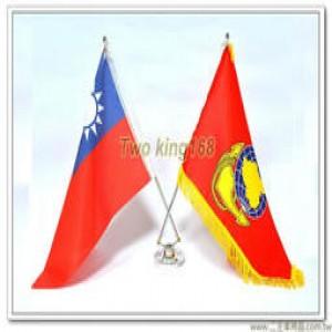 高質感雙金屬旗桿桌旗(國旗+流蘇陸戰隊旗) #雙叉高級桌上旗