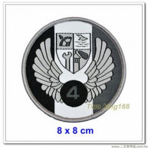 空軍455戰術戰鬥聯隊臂章 #空軍四聯隊臂章 #空軍嘉義基地臂章【空軍臂章13-18】