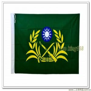 陸軍軍旗(綠)(正六號)