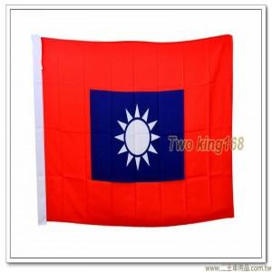 陸軍軍旗(紅)(正六號)