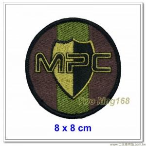 國防部軍備局-生產製造中心臂章(低視度)(8x8)【國內135】