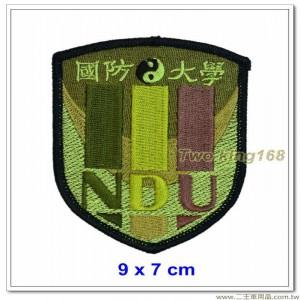 中華民國國防大學臂章(低視度)【國內139-1】
