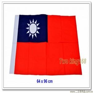 五號國旗(64x96公分)(尼龍材質)
