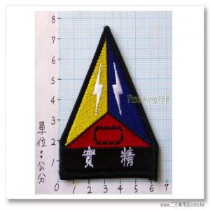 陸軍裝甲395旅(精實部隊)(由右到左)-11-3-1-40元