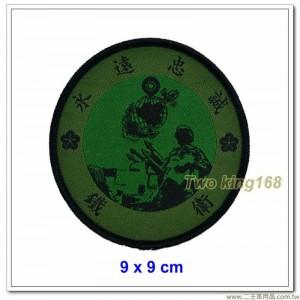 海軍陸戰隊鐵衛部隊臂章(新式)(圓形)(低視度)【M2-5】