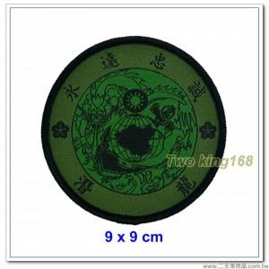 海軍陸戰隊潛龍部隊臂章(新式)(圓形)(低視度)【M2-6】
