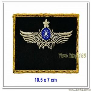 陸航資深級飛行胸章(梅花) ★陸軍航空飛行訓練指揮部