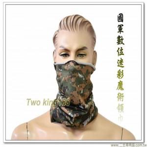 國軍數位迷彩魔術領巾(頭巾)(冬季)(棉質加厚)
