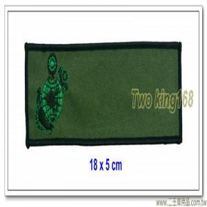 海軍陸戰隊戰術背心名牌(空白片)(不含魔鬼氈)
