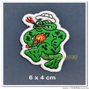 海軍爆破大隊胖青蛙臂章(帽徽) ★海軍臂章【國內131-1】