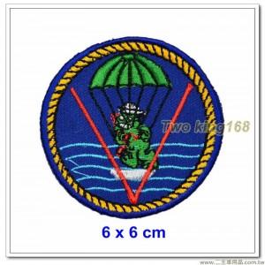 中華民國海軍水中爆破大隊臂章(UDU)(帽徽)★胖青蛙 ★三棲蛙人【100-2】
