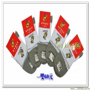 海軍陸戰隊竹炭棉襪(單一尺寸)