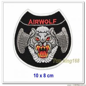 AIRWOLF飛狼部隊臂章【國外11-5】