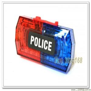 警用LED肩燈(重力感應紅藍閃)(肩夾燈)