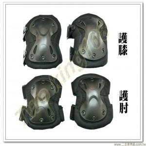 黑色戰術護膝(2個)+戰術護肘(2個)(單一尺寸)