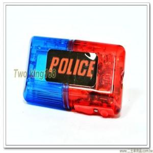 充電式警用LED肩燈(重力感應紅藍閃)(不鏽鋼肩夾燈)【F-1038】