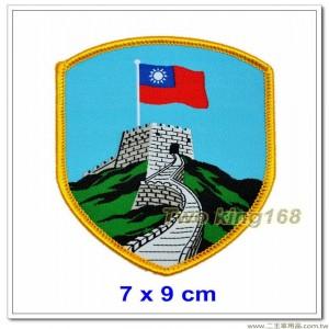 早期陸軍步兵第234師臂章(長城部隊)(盾形)(明視度)(編織版)【8-7-1】(不含氈)