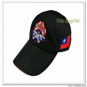 中華民國傘兵小帽(國旗版)(黑色排汗)(神龍小組小帽 )【NO.2-39-1】
