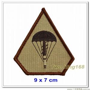 陸軍航空特戰862旅臂章(含氈)(沙色底)(多地形迷彩服專用) #天龍部隊【國內144】