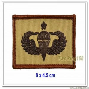 陸軍航空特戰傘徽胸章(一顆梅花)(含氈)(沙色底)(多地形迷彩服專用) ★傘兵徽【國內144-2