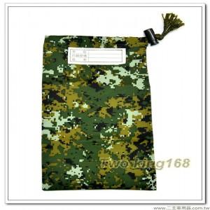 國軍數位迷彩擦槍工具袋(尼龍材質)