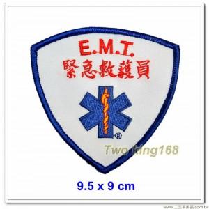 早期EMT緊急救護臂章 ★EMT臂章 ★消防【1-28-3】(不含氈)