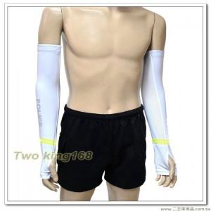 警用反光袖套(抗UV防曬型)(萊卡透氣布)