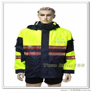 3M反光警察防水透氣雨衣(附贈可拆式防寒內裡)