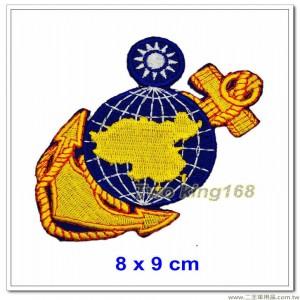海軍陸戰隊徽(布質8x9公分) ★胸章【國內130-3】