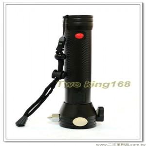 LED多功能充電式手電筒(附贈USB充電線)