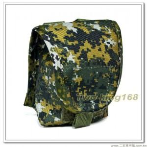 國軍數位迷彩戰術手榴彈袋(防水尼龍) ★戰鬥個裝