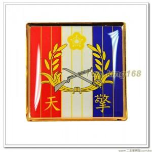 北高指揮部紀念章(正方形) ★擎天部隊【bg6-8-2】