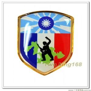 東引指揮部紀念章(盾形) ★忠義部隊 ★忠義驃悍 ★反共救國軍【bg6-9-1】