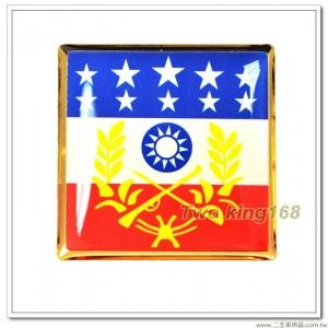 金西守備隊紀念章(正方形) ★陸軍步兵127師 ★班超部隊【bg6-10-2】