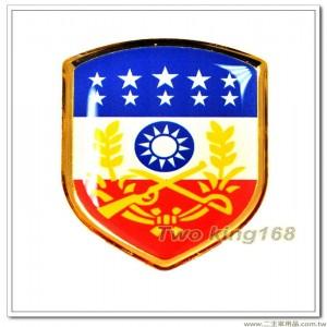 金西守備隊紀念章(盾形) ★陸軍步兵127師 ★班超部隊【bg6-10-1】