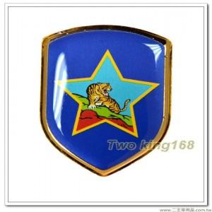金東守備隊紀念章(盾形) ★陸軍319師 ★虎軍部隊【bg6-11-1】