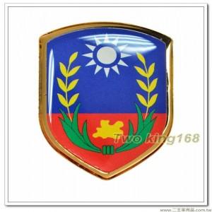 陸軍步兵284師紀念章 ★登步部隊 南雄師【bg6-14】