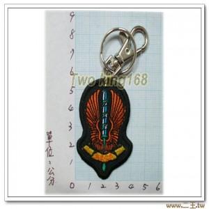 陸軍涼山特勤隊鑰匙圈23-38