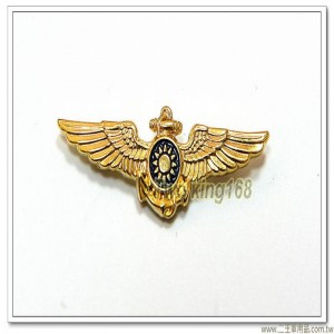 海軍航空徽(小)(金色銅質)【bn12-3】