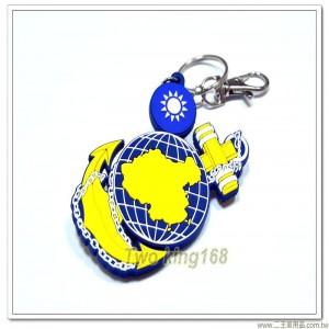 海軍陸戰隊鑰匙圈(PVC塑膠)【22-20-5】