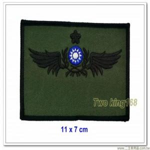 陸航資深級飛行胸章(布質)(校級)(梅花) ★陸軍航空飛行訓練指揮部(不含氈)