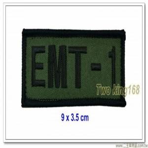 EMT-1臂章(含氈) ★EMT臂章 ★救護技術員臂章