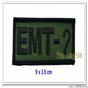 EMT-2臂章(含氈) ★EMT臂章 ★救護技術員臂章