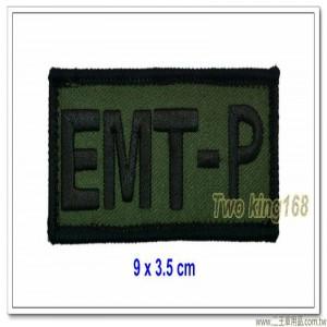EMT-P臂章(含氈) ★EMT臂章 ★救護技術員臂章