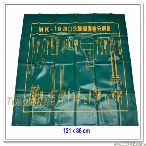 MK-19四O公釐榴彈槍分解圖 分解墊 ★配賦表 ★陳列圖 ★分解圖
