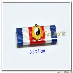 國防大學榮譽徽h10-4 ★國防大學勳標(不含架)