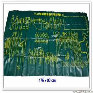 M41戰車隨車器材陳列圖(3) ★分解墊 ★配賦表 ★分解圖